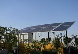 Solar Power Plant at Township