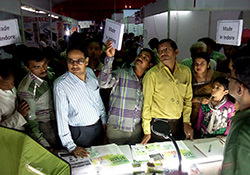 Patrika Trade Fair, Ujjain