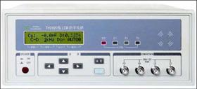 Component Parameter Test Instrument LCR Meter