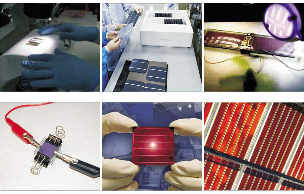 Solar Cell Manufacturing Setup