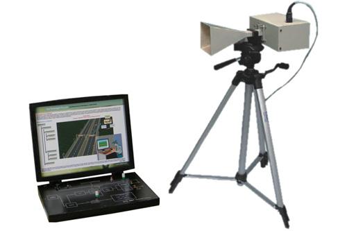 Radar Trainer Nvis 2001